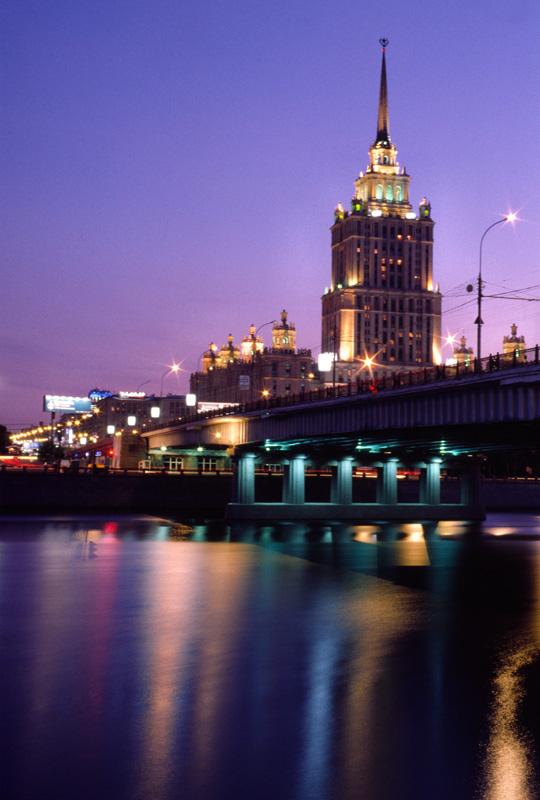 Hotel Ukrainia